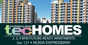 Hot Project - Shubhkamna Tech Homes @ Sector 137